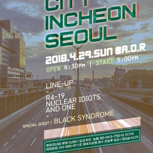 인천연고 밴드들의 서울 공연 'City Incheon, Seoul'