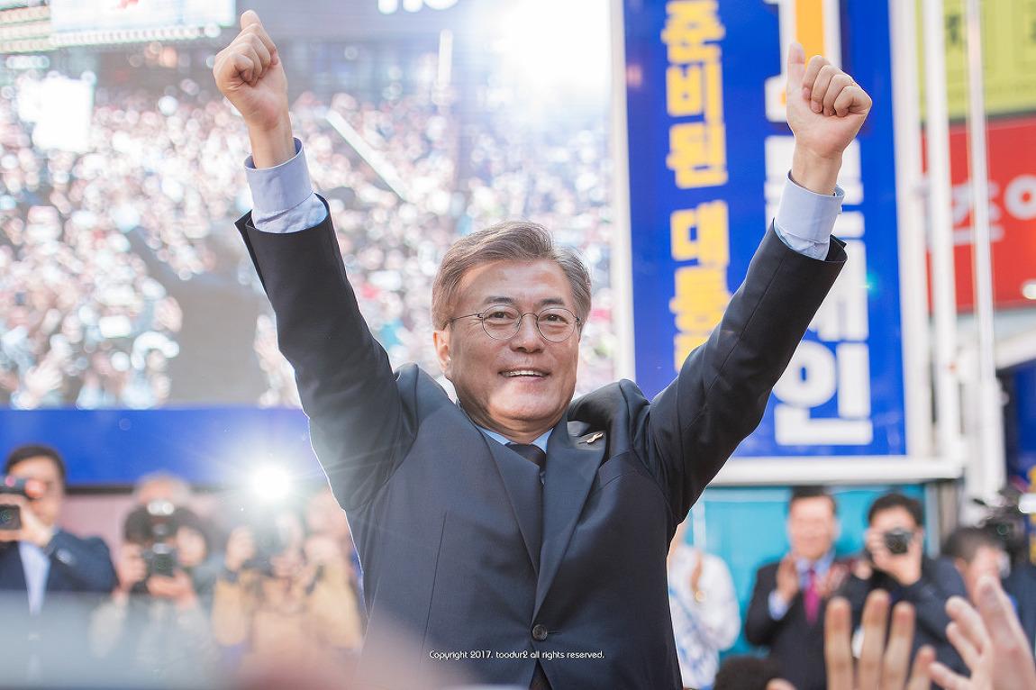 더불어민주당, 문재인: '파란을 일으키자' 부산..
