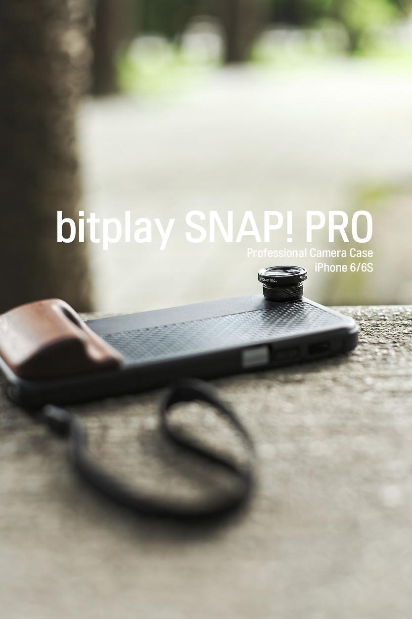 아이폰 케이스! bitplay SNAP! PRO(비트플레이스냅프로)