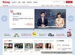 아이패드 티빙으로 실시간 TV와 N스크린을 경험하다! - 아이패드 어플 추천