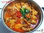묵은지와 닭고기와의 만남 [김치 닭볶음탕]맛이 끝내줘요~~!