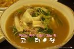[서소문 I 고려정]맛있는 국수전골