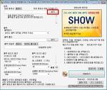 [컴퓨터] 동영상 변환 프로그램(show)