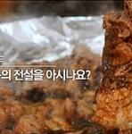 11/9  부산맛집 지역활성화 프로젝트 동슐랭가이드 강월드 강철현 소식