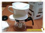커피용품 전문매장 씨엔티마트에서 구매한 칼리타 드립셋트
