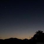 수성과 목성 (Mercury & Jupiter)