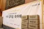 [아름다운 나눔] 선재의선물-책가방보내기 행사현장속으로