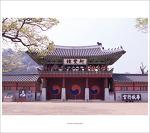 #05. 수원화성행궁