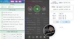 나이계산기 - 만 나이, 디데이, 한국나이 계산 앱(어플)