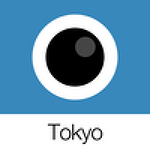 2015년 8월 13일 애플 앱스토어 유료 앱 순위 1~100위!