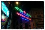 활기찬 하노이 워킹 스트리트와 동쑤언 시장 - 하노이 여행기 (Walking Street & Cho Dong Xuan, Hanoi)