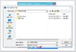 안카메라 파일 저장은 Bitmap파일로 선명하게 저장 하세요.