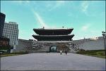 버킷 실천하기-국보 탐방 ,국보 제1호 숭례문
