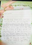 외할아버지 칠순을 기념하며 강준휘 어린이가 쓴 편지