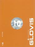 1610_GLOVIS