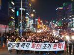 2016 병신년 송박영신하며...