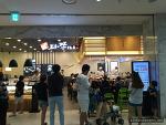 동탄메타폴리스 나름 맛집 - 다쯔미 방문기