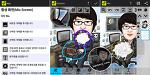 컷+믹스 스튜디오 - 사진 자르기, 합치기·합성 앱(어플)