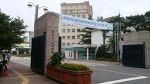 [GSBC]경기청년+4 Trade Manager 과정(동남보건대)