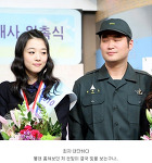 """에프엑스 설리 최자 열애설 부인, 한지나 결별 """"최자 여자친구 누구인가요?"""""""