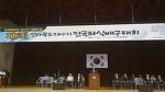 제6회 전라북도지사기 전국좌식배구대회