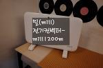 mill 밀 전기컨벡터 mill 1200m 리뷰
