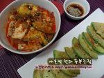 애호박 1개로 간단하게 맛있게 먹는 방법, 애호박두부조림과 전~