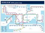 홍콩 MTR (지하철) 노선도