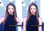 140705 음악중심 올나잇&레드라잇 설리 크리스탈 캡쳐