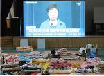 2014년 박근혜의 대국민담화를 되돌아보면