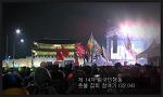 제 14차 범국민행동 촛불 집회 참여기 (02.04) by Dr.Panic™