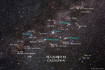 카시오페이아자리 (Constellation Cassiopeia)