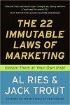 마케팅 불변의 법칙 - 마케팅 스테디 셀러