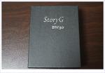 외장하드케이스 티피원 StoryG BW30 개봉기및 간단사용기