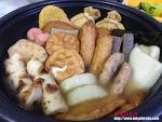 [도쿄음식] 겨자에 찍어먹는 일본 어묵, 종류도 참 다양해!