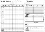 주간 계획표_배달의 민족 글씨체