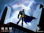 DC콜렉터블 배트맨 TAS (The Animated Series) - 배트맨