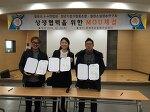 철원4H-청년기업가협동조합-철원소셜영농연구회 와 3자간 MOU 체결하였습니다.^^