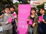 사진으로 보는 희망법 (2016년 5월 활동)