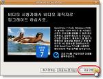 애플 퀵타임 플레이어 설치 최적화 안내