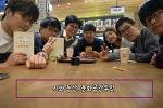 부산독서모임회원들과 황령산에서 시 읽기