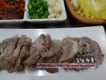 간단하고 맛있는 겨울찬 44, 김장 수육~