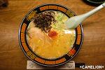 170829 후쿠오카 福岡 Fukuoka 여행 -1 캐널시티 canalcity, 고고카레 ゴーゴーカレー, 이치란라멘 一蘭ラーメン