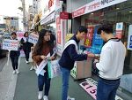 담배, 이제는 그만! 구미보건소와 경상북도 청소년수련원, 금연 캠페인 활동