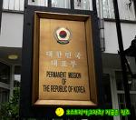 날 떨게 만든 한국대사관의 지문인식기계.