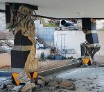 포항지진 피해상황으로 살펴본 지진의 무서움