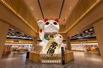 나고야 여행, 일본에서 가장 큰 고양이 동상이 있는 도코나메 이온 쇼핑 몰