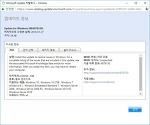 MS, 인텔 CPU 보안 스펙터 대응 업데이트 재부팅 이슈 롤백 패치 KB4078130 공개