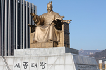 한국어를 가장 많이 배우는 나라는?