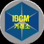 ETU 에어드랍 받는 IDCM 거래소
